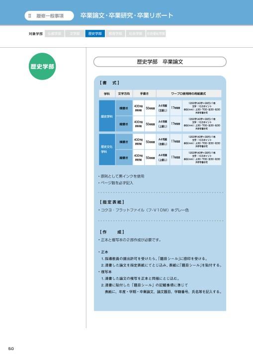 文字カウント pdf 2018